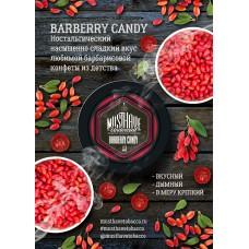 Табак для кальяна MustHave 125 гр. Barberry Candy