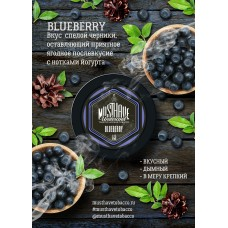 Табак для кальяна MustHave 125 гр. Blueberry