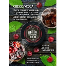 Табак для кальяна MustHave 125 гр. Cherry Cola