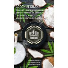 Табак для кальяна MustHave 125 гр. Coconut Shake
