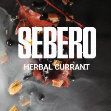 Табак для кальяна Sebero 20 гр. Herbal-Currant