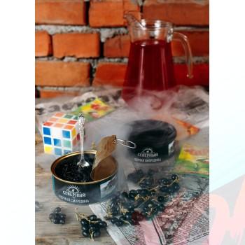 Табак для кальяна Северный 25 гр. Черная смородина