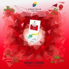 Табак для кальяна Spectrum 100 гр. Berry Drink
