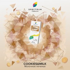 Табак для кальяна Spectrum 100 гр. Cookies & Milk