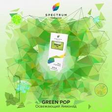 Табак для кальяна Spectrum 100 гр. Green Pop