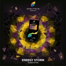 Табак для кальяна Spectrum 100 гр. Energy Storm