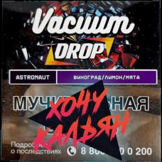 Табак для кальяна Vacuum Drop 25 гр. Astronaut