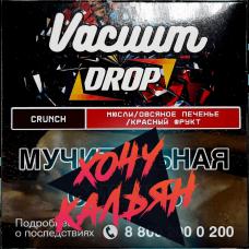 Табак для кальяна Vacuum Drop 25 гр. Crunch