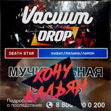 Табак для кальяна Vacuum Drop 25 гр. Death Star