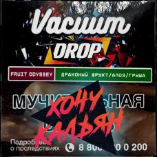 Табак для кальяна Vacuum Drop 25 гр. Fruit Odyssey