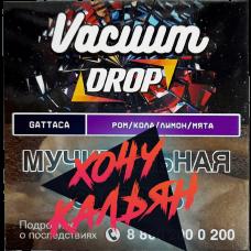 Табак для кальяна Vacuum Drop 25 гр. Gattaca