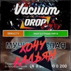 Табак для кальяна Vacuum Drop 25 гр. Gravity