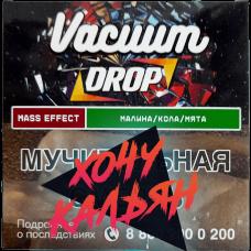Табак для кальяна Vacuum Drop 25 гр. Mass Effect
