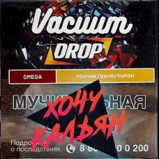 Табак для кальяна Vacuum Drop 25 гр. Omega