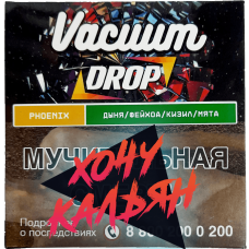 Табак для кальяна Vacuum Drop 25 гр. Phoenix