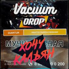 Табак для кальяна Vacuum Drop 25 гр. Quantum