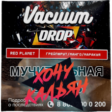 Табак для кальяна Vacuum Drop 25 гр. Red Planet