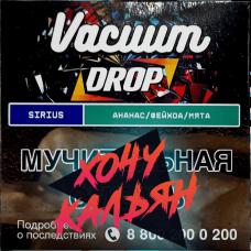 Табак для кальяна Vacuum Drop 25 гр. Sirius