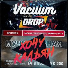 Табак для кальяна Vacuum Drop 25 гр. Sputnik