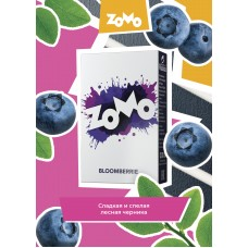 Табак для кальяна Zomo 50 гр Bloomberrie